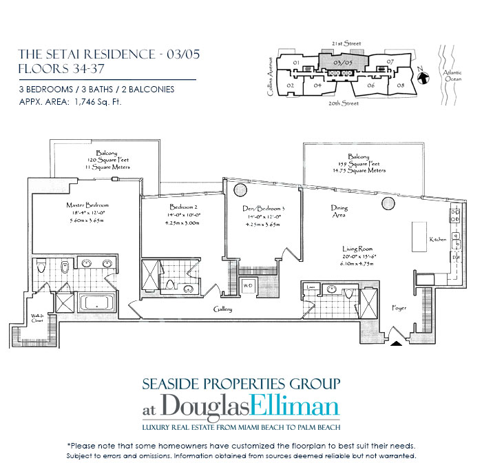 Residence 03/05 Floorplan at The Setai, Luxury Oceanfront Condo Residences on Miami Beach, Florida 33139