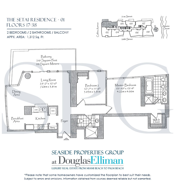 Residence 01 Floorplan at The Setai, Luxury Oceanfront Condo Residences on Miami Beach, Florida 33139
