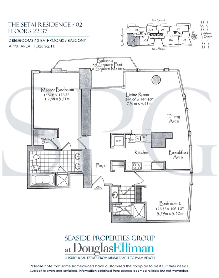 Residence 02 Floorplan at The Setai, Luxury Oceanfront Condo Residences on Miami Beach, Florida 33139