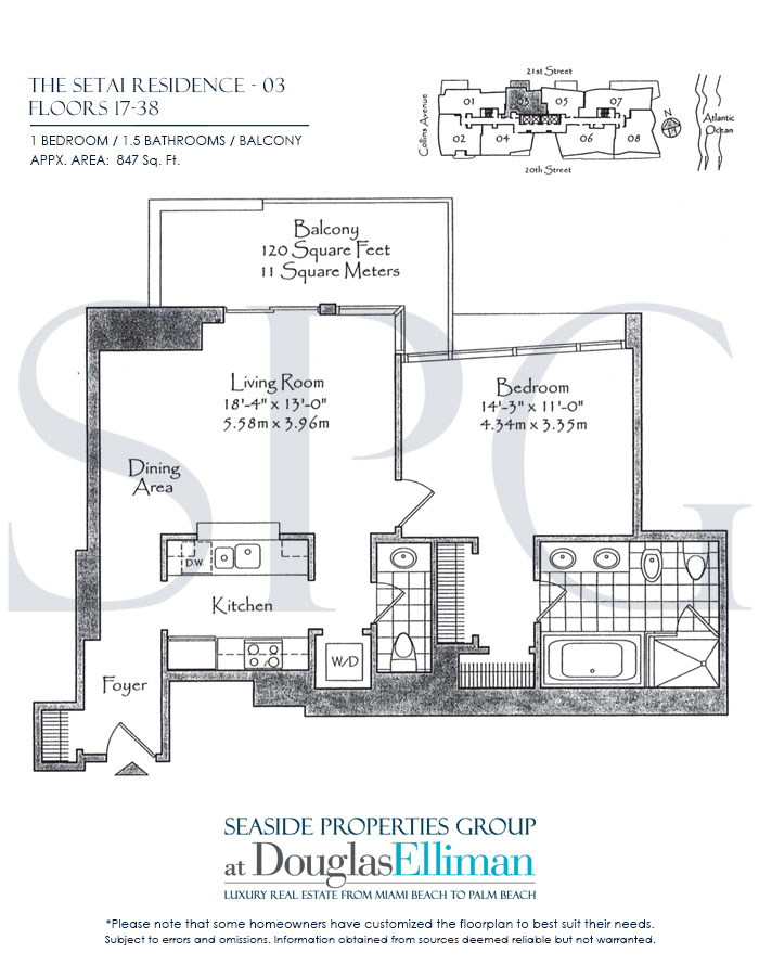 Residence 03 Floorplan at The Setai, Luxury Oceanfront Condo Residences on Miami Beach, Florida 33139