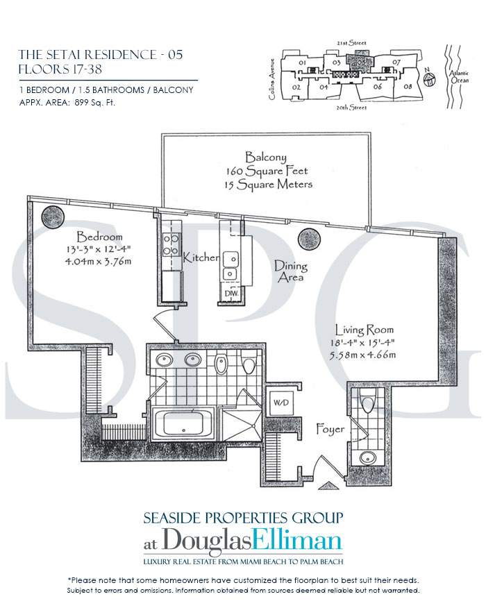 Residence 05 Floorplan at The Setai, Luxury Oceanfront Condo Residences on Miami Beach, Florida 33139