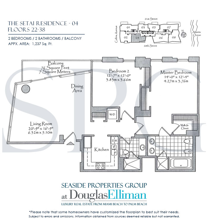 Residence 04 Floorplan at The Setai, Luxury Oceanfront Condo Residences on Miami Beach, Florida 33139